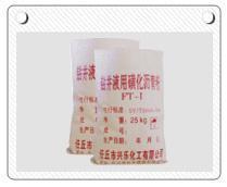 磺化沥青粉性能简介