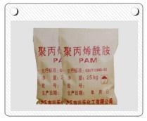 阳离子聚丙烯酰胺(PAMC)